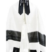 Grey Tallit Prayer Shawl by Galilee Silks