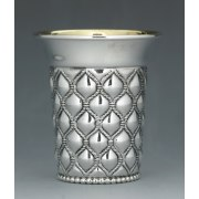 Sterling Silver Kiddush Cup Embossed Rope Lattice Pattern Flat Bottom Curved Rim