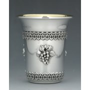 Sterling Silver Kiddush Cup Grapes Filigree Scroll Band, Curved Bottom/Rim