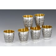 Hadad Sterling Silver Kiddush Cup Set - 6 Embossed Boxes liquor cups