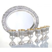 Hadad Sterling Silver Kiddush Cup Set - 6 Floral Band Liquor Goblets with Tray
