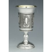 Hadad Sterling Silver Kiddush Goblet - Oval Cameos in Rectangle Frames