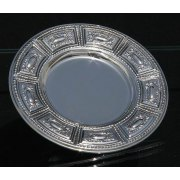Hadad Sterling Silver Saucer - Embossed Framed Cameos