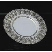 Hadad Sterling Silver Saucer - Filigree & Flower Design