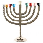 Hammered Aluminum Branch Menorah with Colorful Candle Holders