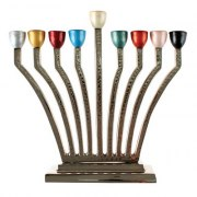 Hammered Aluminum with Colorful Candleholders Hanukkah Menorah