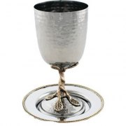 Hammered Stainless Steel with Leaf Stem Kiddush Cup and Saucer