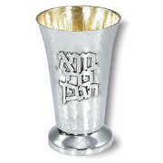 Hammered Sterling Silver Borei Pri HaGafen Wide Base, Kiddush Cup