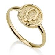 14K Gold Hamsa Ring
