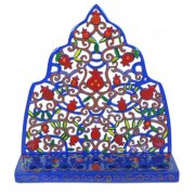 Moroccan Pomegranate Chanuka Menorah