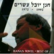 Hannan Yovel - Best of 1972-1992