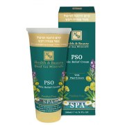 Health and Beauty Dead Sea Cosmetics Psoriasis Skin Relief Cream