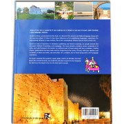 Hebrew and Israel - First Steps, Self Study Course & Workbook