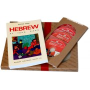 Hebrew At Your Ease - Workbook + 4 audio Cassettes