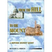 From the Hill to the Mount - Richard Hirsch