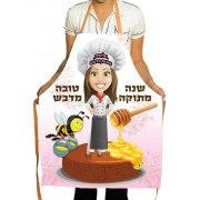 Honey Cake Expert, Jewish Apron