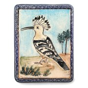Handmade Jewish Blessing with Hoopoe (Israels National Bird)