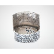 Ana Bekoach Prayer Silver Fashion Ring