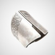 Ana Bekoach Prayer Silver Open Ring