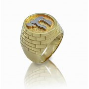 14K Gold Jewish Ring Western Wall and Chai Design