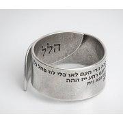 72 names of God Silver Jewish Ring