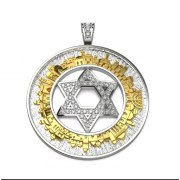 14K Gold and Diamonds Star of David Necklace with 3D Jerusalem Skyline