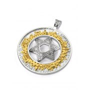14K Gold and Diamonds Star of David Necklace with 3D Jerusalem Skyline