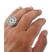 Sterling Silver and 9K Gold Star of David Ring with Name of God