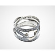 Silver Jewish Kabbalah Blessing For Health Wrap Ring
