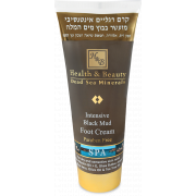Intensive Dead Sea Black Mud Foot Cream