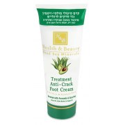 Intensive Dead Sea Minerals Anti-Crack Foot Cream with Avocado Oil
