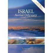 Israel - Aerial Odyssey DVD (Trailer available)