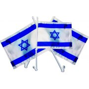 Israel car flag - 3-Pack