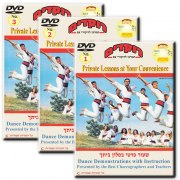 Israel Dance - Circle, Couples & Line Bundle (1-2-3) - 3 DVDs