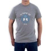 Israel Forever Am Israel Chai, Israel T Shirt