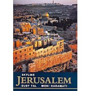 Israel Picture Books - Skyline Jerusalem