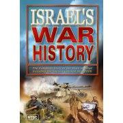 Israel's War History DVD