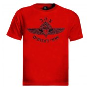 Israel T-Shirt - Follow me to the Airborne Commando (Men)