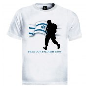 Israel T-Shirt - Free Our Soldiers  (Men)