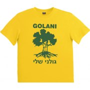 Israel T-Shirt - Golani unit Logo (Men)
