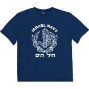 Israel T-Shirt - Israel Navy (Men)