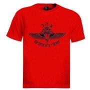 Israel T-Shirt - Paratrooper (Men)