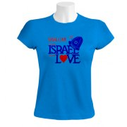 Israel T-Shirt - Shalom from Israel with Love (Women)