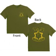 Israel T-Shirt - ZAHAL / IDF Small Logo (Men)