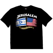 Israeli T Shirt Jerusalem United