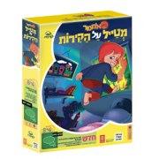Itamar on the Walls - Hebrew Language Educational Computer Games, Compedia
