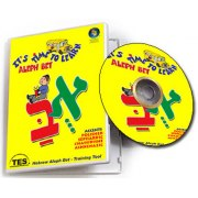 It's Time To Learn Alef Bet - Alef Bet Trainer