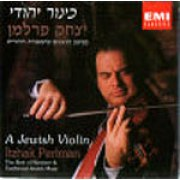 Itzhak Perlman - Klezmer, In The Fiddler\'s House vol. 2