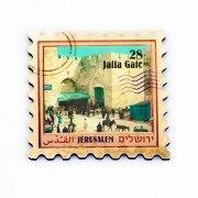 Jaffa  Gate - Stamp, Israel Souvenirs, Souvenirs Israel
