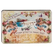 Jerusalem Angels Fridge Magnet, Souvenirs Israel